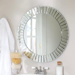 Fortune Modern Frameless Beveled Wall Mirror - 27.6 diam. in.