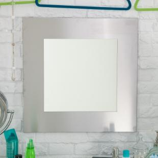 Huro Square Mirror - 21.65W x 21.65H in.