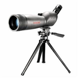 Tasco World Class 20-60x80 Zoom Spotting Scope with Tripod and 45 Degree Eyepiece
