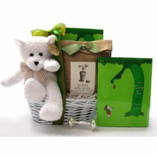 Special Edition Grow-A-Tree Baby Gift Basket