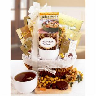 Wishes For Wellness Gift Basket