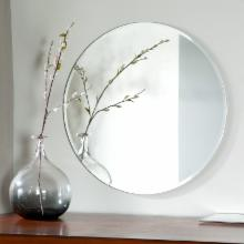 Frameless Tori Wall Mirror  - 23.5 diam. in.