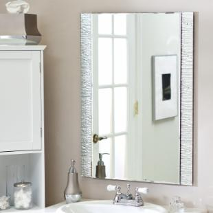 Frameless Molten Wall Mirror - 23.5W x 31.5H in.