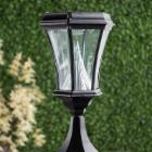  Gama Sonic Solar Post Lantern