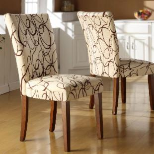 Swirl Print Parsons Dining Chair - Set of 2