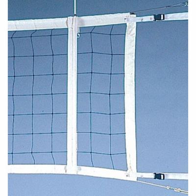  Jaypro High School Volleyball Net