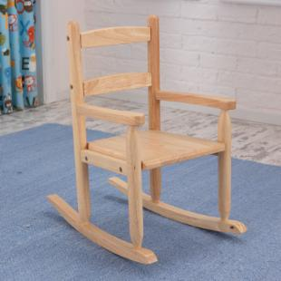KidKraft Just My Size Rocking Chair