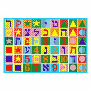 L.A. Rugs Hebrew Numbers &amp; Letters Rug