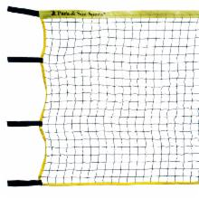 Park &amp; Sun Badminton/Volleyball Replacement Net