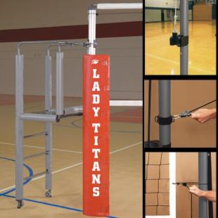Bison Centerline Elite Aluminum Volleyball System without Floor Socket