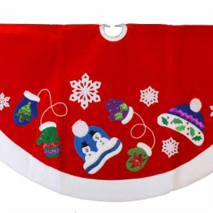 48 in. Red Velvet Tree Skirt With Fleece Border