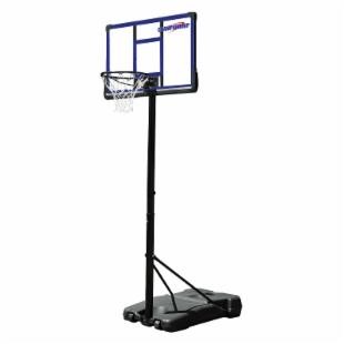 BYC Sports Championship Portable Basketball System - 44 Inch