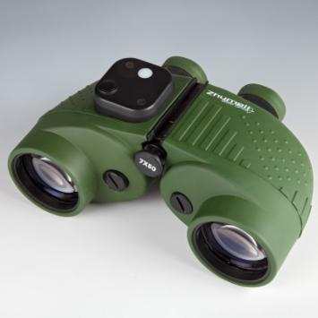  Zhumell 7x50mm Marine Binoculars with Compass and Reticle