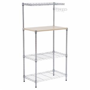 HomCom 47-in. Bakers Rack Kitchen Storage Stand with Cutting Board