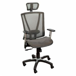 Ergomax Office Fully Meshed Ergo Office Chair with Headrest