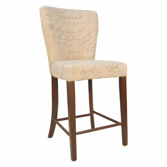 Carolina Bale Upholstered Counter Height Dining Chair