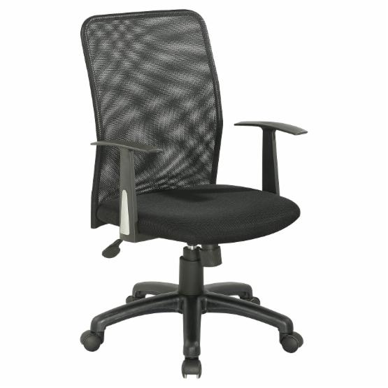 Chintaly Cashel Upholstered Back Office Chair