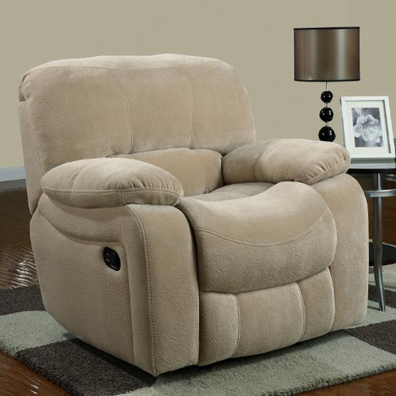 Global Furniture U2007 Glider Recliner - Froth