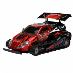 New Bright Full Function Pro Badzilla Remote Controlled Toy