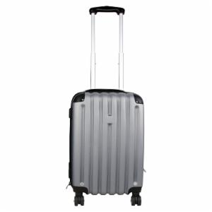 Preferred Nation 20 in. Exp. Hardside Luggage