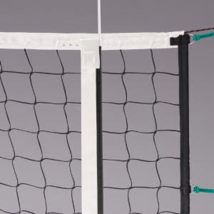 BSN Sports Ultimate Volleyball Net