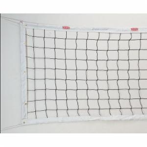 Tachikara PV Professional Volleyball Net