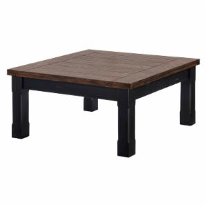 United Furniture Tyler Square Coffee Table